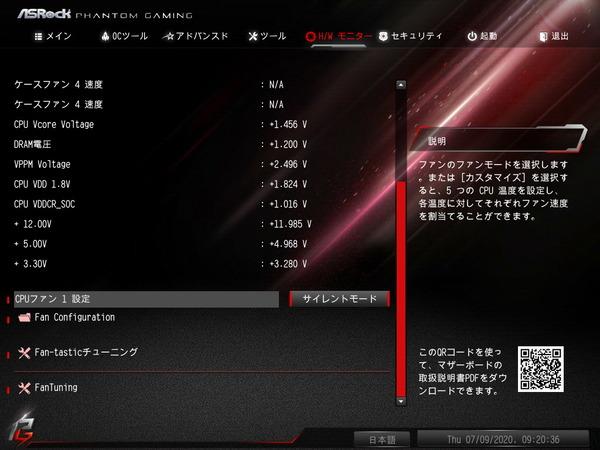 ASRock B550 PG Velocita_Fan_1
