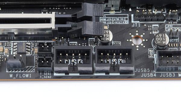 MSI MEG X570S ACE MAX review_07551_DxO