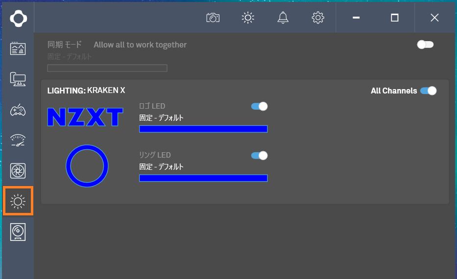 NZXT KRAKEN CAM LEDコントロール_1