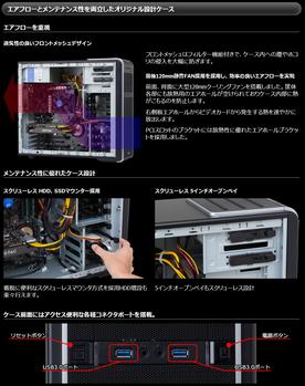 G-Gear (2)