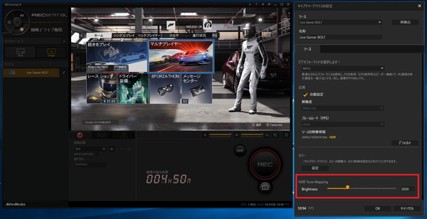 AverMedia Live Gamer DUO_HDR_Tone-Re-Mapping