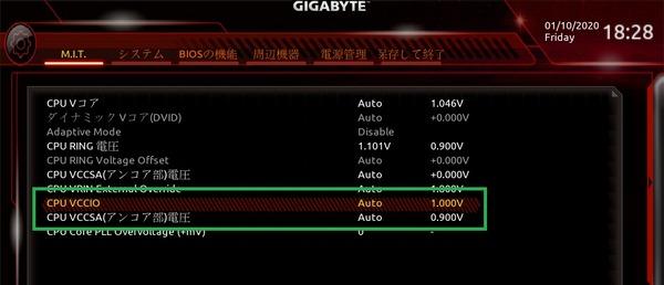 GIGABYTE C621 AORUS XTREME_BIOS_OC_20