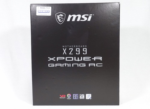 MSI X299 XPOWER GAMING AC review_02906