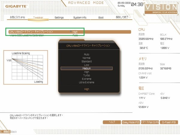 GIGABYTE B550 VISION D_BIOS_OC_12
