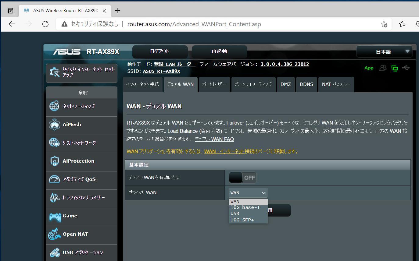 ASUS RT-AX89X_setting_WAN