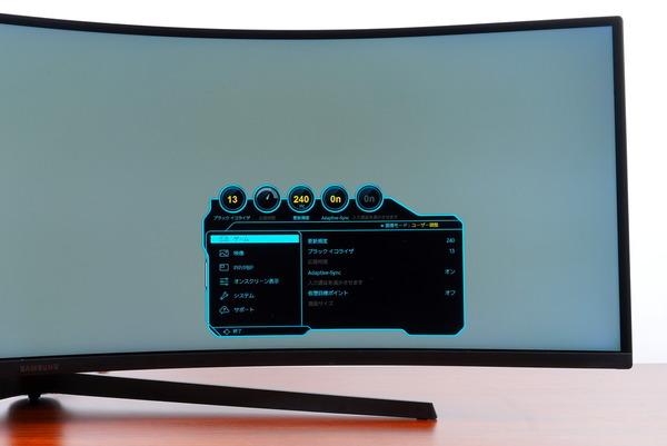Samsung Odyssey G9 review_04127_DxO