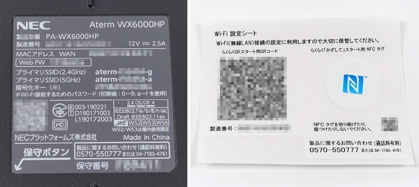 DSC06691_DxO-horz