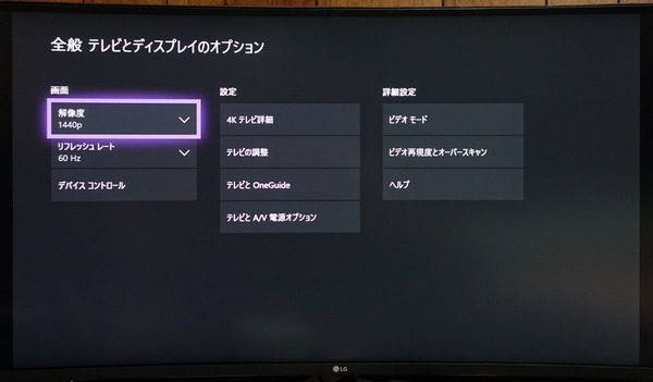 LG 38GL950G-B review_05955