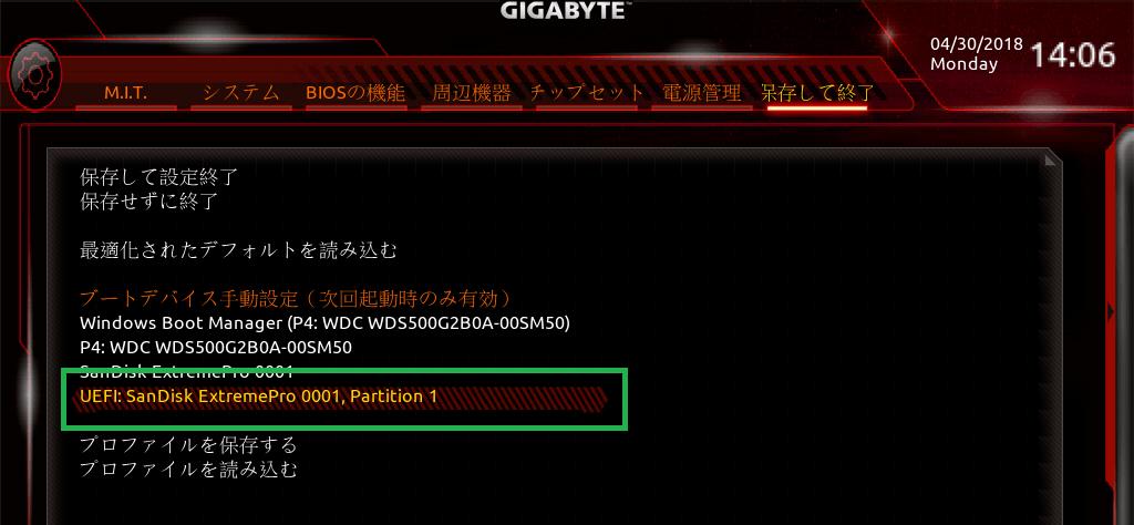 GIGABYTE X470 AORUS GAMING 7 WIFI_BIOS_9