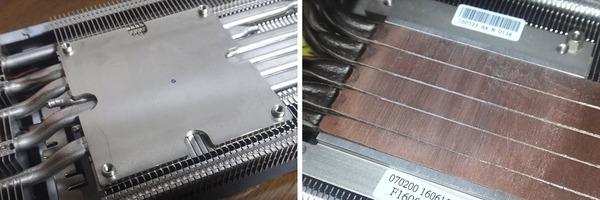 GPU Cooler-baseplate