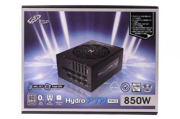 FSP Hydro PTM PRO 850W review_06034_DxO