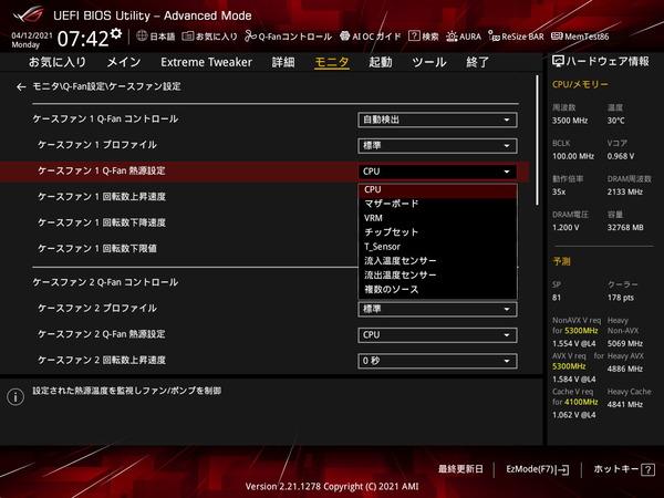 ASUS ROG MAXIMUS XIII HERO_BIOS_Fan_6