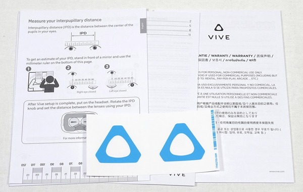 HTC VIVE Pro Fullset Review_06553_DxO