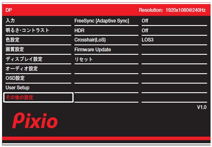 Pixio PX5 HAYABUSA2_OSD_menu_9