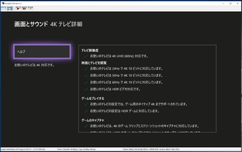 AVerMedia Live Gamer 4K_amarec_2