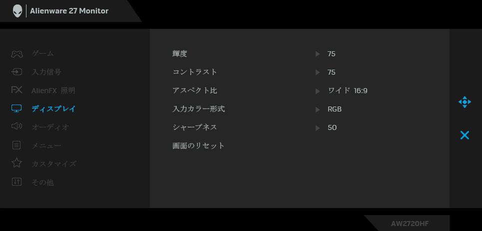 Alienware 27 AW2720HF_OSD_menu_4_display
