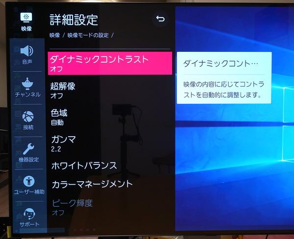 LG OLED48CXPJA_menu_video_2 (2)
