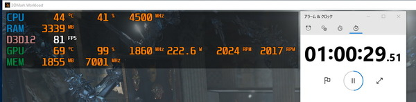 ZOTAC GAMING GeForce RTX 3070 Twin Edge_stress