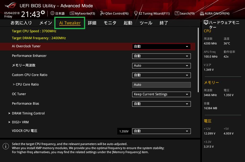 ASUS ROG STRIX X470-F GAMING_BIOS_OC_1