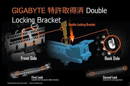 GIGABYTE Double Locking Bracket