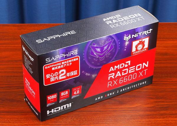 SAPPHIRE NITRO+ AMD Radeon RX 6600 XT GAMING OC 8GB GDDR6 review_06755_DxO