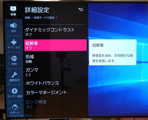 LG OLED48CXPJA_menu_video_2 (3)