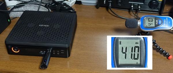 ZBOX E-series EN52060V review_09449_DxO
