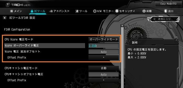 ASRock X299 Taichi CLX_BIOS_OC_13