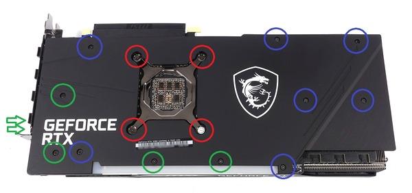 MSI GeForce RTX 3080 GAMING X TRIO 10G review_03826_DxO