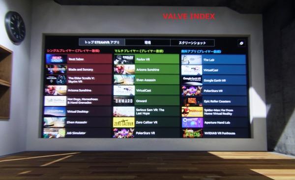 CP_VR HMD_3_VALVE INDEX_DxO