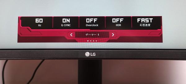 LG 38GL950G-B review_05417_DxO