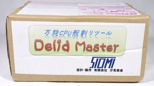 Delid Master review_08745
