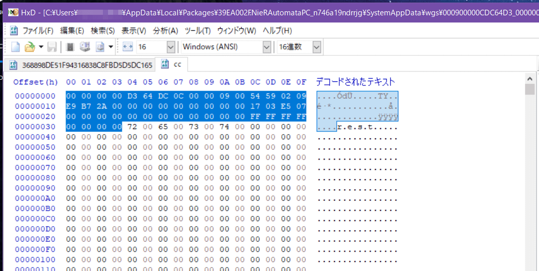 NieRAutomata PC_save-t (5)