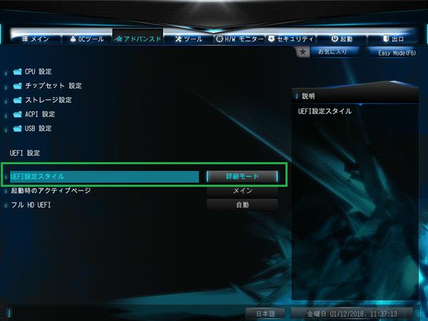 B250M-STX MXM_BIOS_3