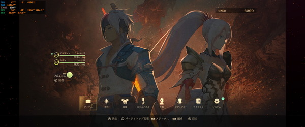 Tales of Arise_2021_09_12_04_42_21_850