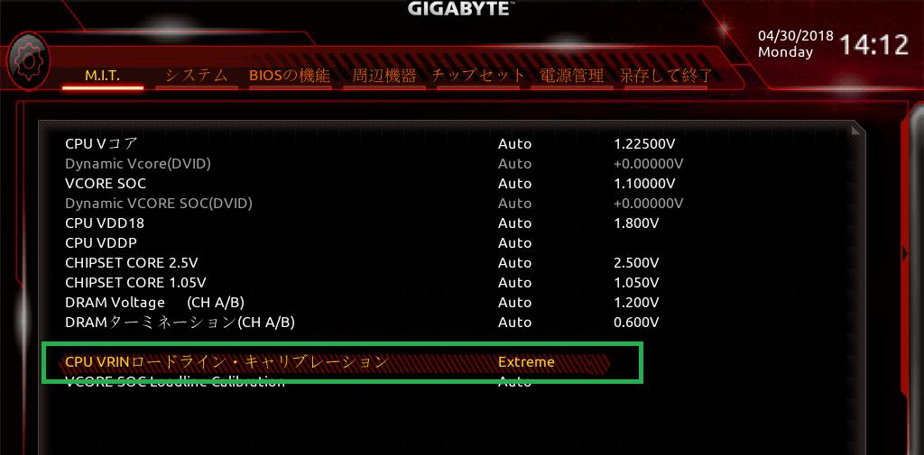 GIGABYTE X470 AORUS GAMING 7 WIFI_BIOS_OC_9