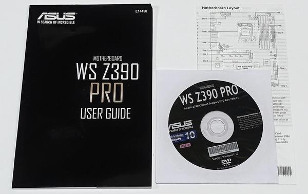ASUS WS Z390 PRO review_06151_DxO