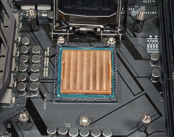 Rockit Cool Copper IHS for LGA115X review_03575