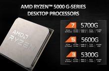 AMD Ryzen 5000G_spec