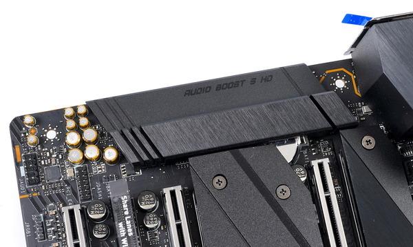 MSI MEG X570S ACE MAX review_07555_DxO