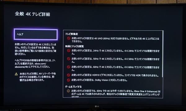 LG 38GL950G-B review_05956