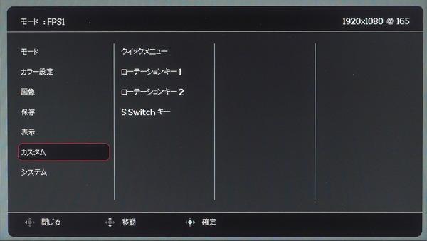 ZOWIE XL2731K_OSD_menu (6)