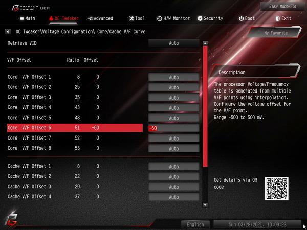 ASRock Z590 PG Velocita_BIOS_OC-Test (4)