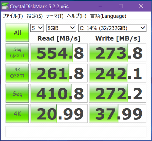 Surface Pro 3_CDM