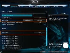 ASRock DeskMini X300_BIOS_Corsair Vengeance SODIMM (1)