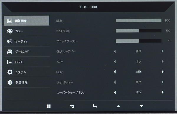 Acer Predator XB323QK NV review_04376_DxO