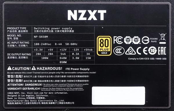 NZXT H1 review_07097_DxO