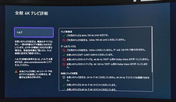 Samsung Odyssey G9 review_04254_DxO
