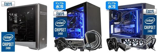 Intel Core 10th BTO PC_Sycom