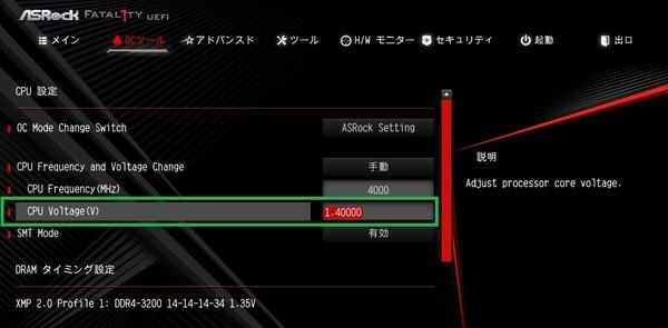 ASRock Fatal1ty X470 Gaming-ITX/ac_BIOS_OC_6